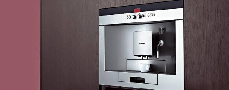 Ремонт кофемашины Siemens TK68