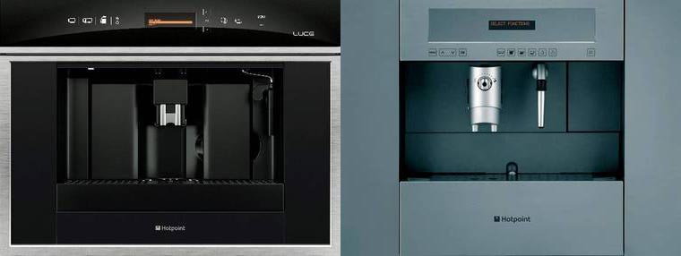 Ремонт-кофемашин-Hotpoint-Ariston