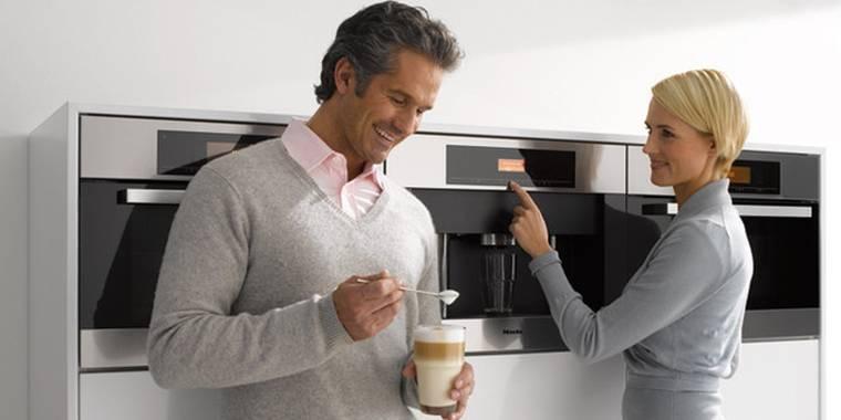 Как приготовить кофе в кофемашине